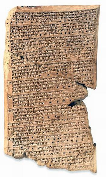 Tablilla de Ammisaduqa